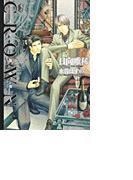 CROWN~王位に臨む者~(Cross novels)