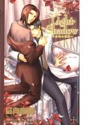 Light Shadow~白衣の花嫁~(Cross novels)