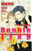 Double Trap Love&Trust EX. 【イラスト付】(SHY NOVELS(シャイノベルズ))