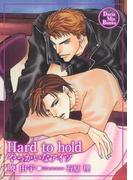 Hard to hold ~やっかいなアイツ~