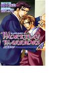 WORKDAY WARRIORS4 挑戦者たち(ショコラノベルス)