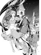 マギの魔法使い エメラルドと魔女祭りの夜(角川ビーンズ文庫)