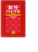銀座バイブル(祥伝社黄金文庫)