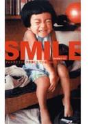 SMILE フォトグラファーが大事にしている194のことば