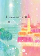 4seasons春