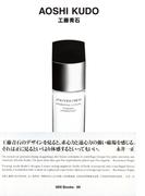 gggBooks 99 工藤青石(世界のグラフィックデザイン)
