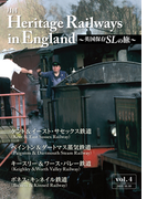 Heritage Railways in England~英国保存SLの旅~vol.4