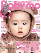 Baby-mo11月号