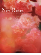 New Roses SPECIAL EDITION for 2012(New Roses)