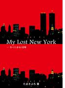 My Lost NewYork