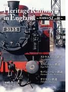 Heritage Railways in England~英国保存SLの旅~vol.5