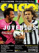 CALCIO2002 2011年11月号(CALCIO2002)