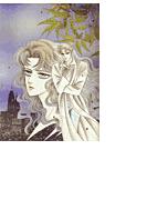 四季~Four Seasons~(GUSHデジタル文庫)