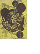 月丘くらら傑作選1~名無しのみづき/夕立/雨に狂いな他(GUSHデジタル文庫)