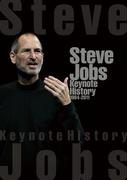 Steve Jobs Keynote History