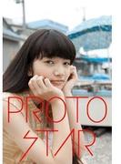 PROTO STAR 小松菜奈 vol.1(PROTO STAR)