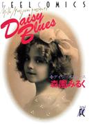 デイジー・ブルース(フィールコミックス)