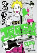 TRASH(フィールコミックス)