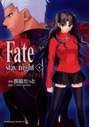 Fate/stay night(8)(角川コミックス・エース)