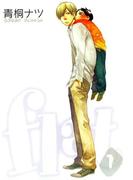 flat(1)(avarus SERIES(ブレイドコミックスアヴァルス))