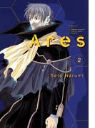 Ares(2)(BLADE COMICS(ブレイドコミックス))