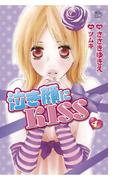 泣き顔にKISS4(COMIC魔法のiらんど)