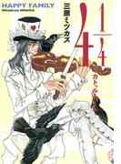 カトゥル・カール(フィールコミックス)