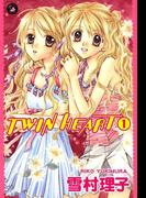 TWIN HEART (1)(ダーリンコレクション)
