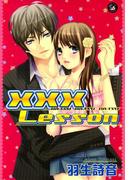 ×××Lesson(ダーリンコレクション)