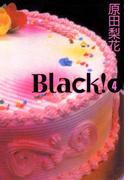Black! (4)(祥伝社コミック文庫)