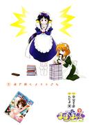 まほろまてぃっく (7)(Gum comics)