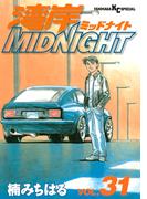 湾岸MIDNIGHT(31)