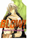 BLOW!(7)