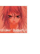 ウォーキン・バタフライ1(6)(Ease comics)