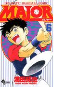MAJOR 6(少年サンデーコミックス)