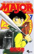 MAJOR 7(少年サンデーコミックス)