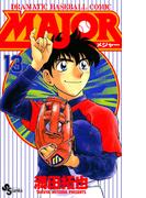 MAJOR 13(少年サンデーコミックス)