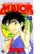 MAJOR 14(少年サンデーコミックス)