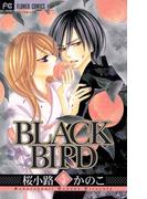 BLACK BIRD 5(フラワーコミックス)