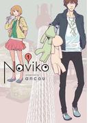 Naviko 1巻(バンチコミックス)