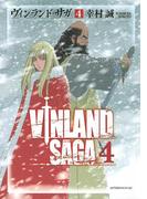 ヴィンランド・サガ(4)