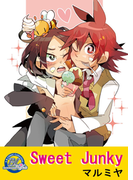 Sweet Junky(2)(G.B.COMIC Collection )