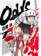 Odds 7(ヤングサンデーコミックス)
