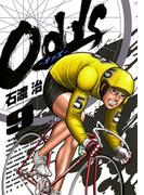 Odds 9(ヤングサンデーコミックス)