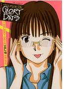 下北GLORY DAYS 10(ヤングサンデーコミックス)