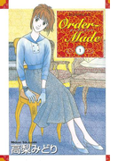 Order‐Made(1)