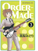 Order‐Made(3)