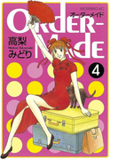 Order‐Made(4)
