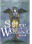 Spirit of Wonder(1)