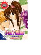 You'r Mine(2)